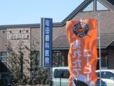 町田眼科医院(細江)