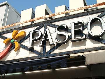 パセオ山本の画像1