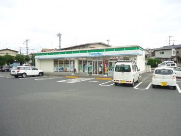 ファミリーマート 福山坪生店の画像1