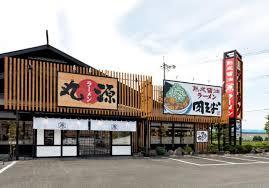 丸源ラーメン 八尾店の画像1