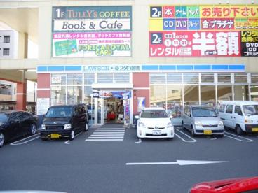 ローソン フタバ図書アルティ福山本店の画像1