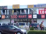 ABCマート 小平店