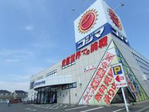 コジマNEW小平店