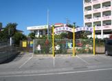 坂田保育園