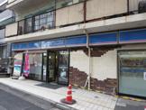 ローソンH桜丘町店