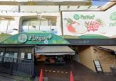 トップ山手店