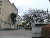 横浜市立六ッ川中学校