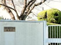 名古屋市立 昭和橋小学校