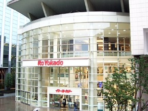 イトーヨーカドー 木場店の画像