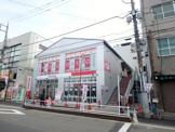ザ・ダイソー・東京国分寺本町店