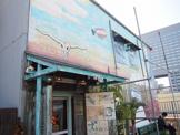タロス清州橋店