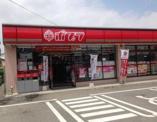 ポプラ田方店