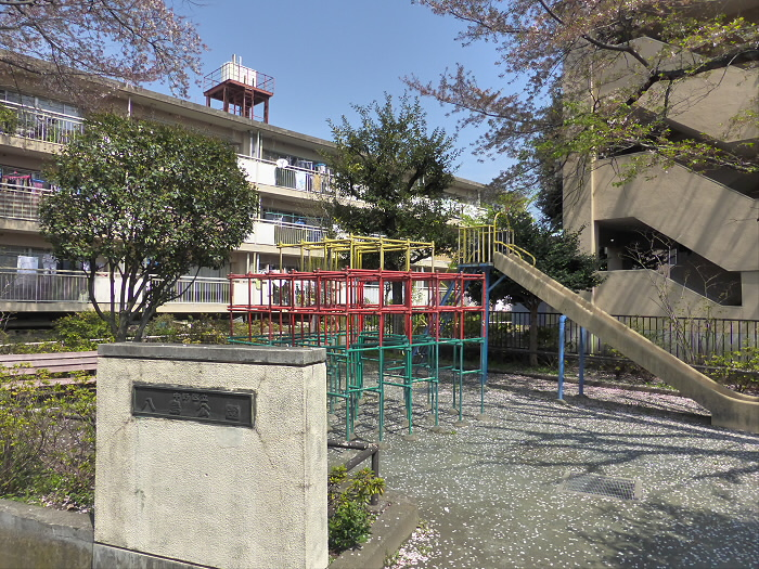 中野区 八島公園の画像