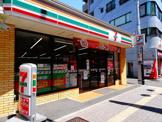 セブンイレブン 渋谷笹塚2丁目店