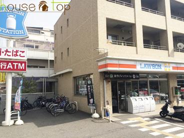 ローソン LP_上ケ原三番町の画像1