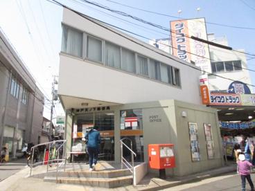 神戸天ノ下局の画像1