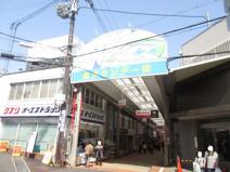 垂水センター街(商店街)