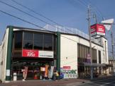 トーホー志染駅前店