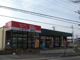 (株)トーホー 緑ケ丘店
