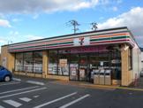 セブン−イレブン 三木バイパス大村店
