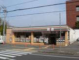 セブン−イレブン 三木青山3丁目店