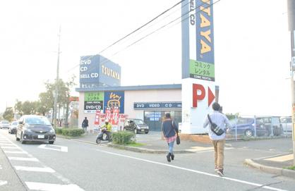 TSUTAYA大蔵谷店の画像1