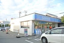 ローソン神戸学院大学正門前店