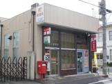 三木福井郵便局