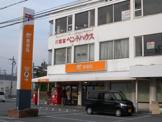 三木末広郵便局