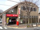 三木緑ケ丘郵便局