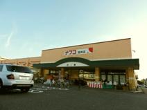 ナフコ宝神店