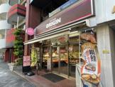 オリジン弁当 恵比寿店