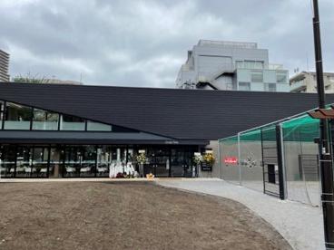 恵比寿南一公園の画像1