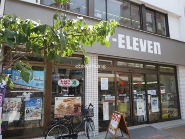 セブンイレブン広尾駅前店の画像1