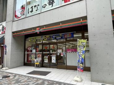 セブンイレブン渋谷3丁目明治通り店の画像1