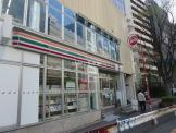 セブンイレブン渋谷桜丘東店