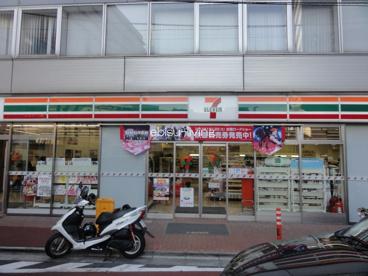 セブン-イレブン渋谷桜丘店の画像1