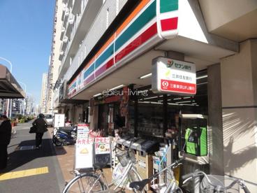 セブンイレブン中目黒店の画像1