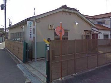 田野珠算学校の画像1