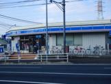 ローソン踊場駅前店