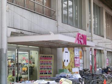 イオン八尾御坊前店の画像1