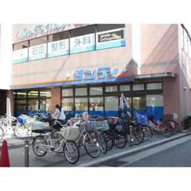 サンディ八尾本町店の画像1
