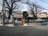 玉川中央幼稚園