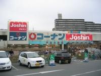ジョーシン門真店の画像1