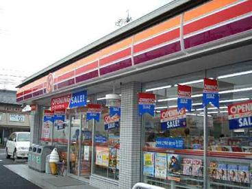 サークルK 花博記念公園前店の画像1
