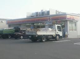 サークルK摂津鶴野店の画像1