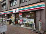セブン・イレブン渋谷本町4丁目店