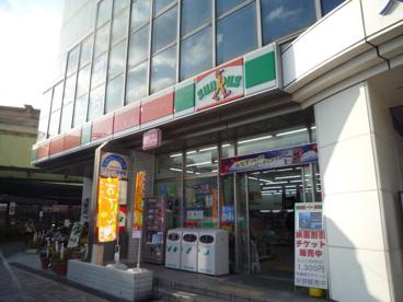 サンクス守口大日駅前店の画像1