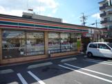 セブン−イレブン守口寺方元町店