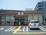セブン−イレブン摂津東一津屋店